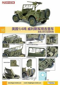 1/6 Dragon 75052 Assembled US Willis Jeep Truck With50 Caliber M2 Gun Model Toy