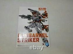 BANDAI METAL BUILD Gundam SEED GUNBARREL STRIKER for AILE STRIKE GUNDAM Figure