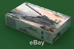 HOBBY Boss 1/72 82911 GERMAN 80CM NCE Railway gun dora WWII model kit