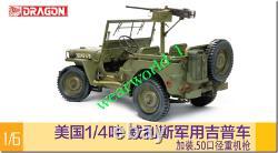 Dragon 75052 1/6 Us 1 / 4 Tonnes Willis Jeep Militaire Avec Mitrailleuse Lourde 2019
