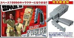 Mpc Space 1999 Stun Gun & Comlock 1/1 Échelle Modèle En Plastique Mpc941