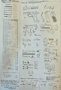 New Old Stock Marushin Smith & Wesson M439 1/1 Cap Firing Modèle Gun Kit D'assemblage