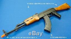 Toystar Akm Modèle Militaire Kit Fusil Dʻassaut Airsoft Jouet Bb Pistolet -6mm / 0.2 Joule